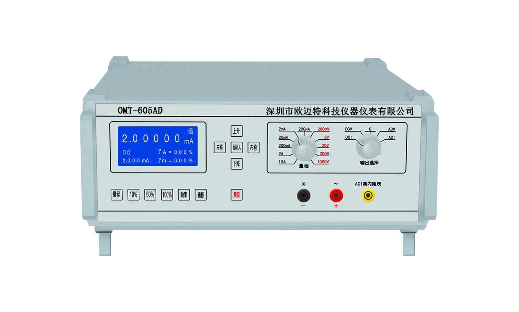 毫伏标准源作用_毫伏毫安信号发生器
