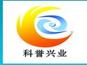 北京科誉兴业科技发展有限公司