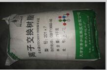 大型水处理设备厂_工业水处理设备价格_河南工业水处理设备供应