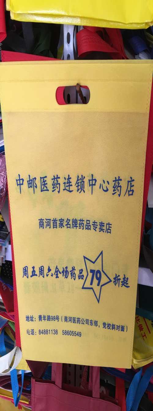 无纺布包装袋-滨州无纺布袋批发价格-济南信合包装制品有限公司