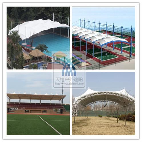 加油站膜结构加工安装/义乌膜结构网球场