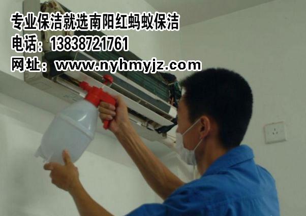 家用空调拆装电话/移机空调拆装服务