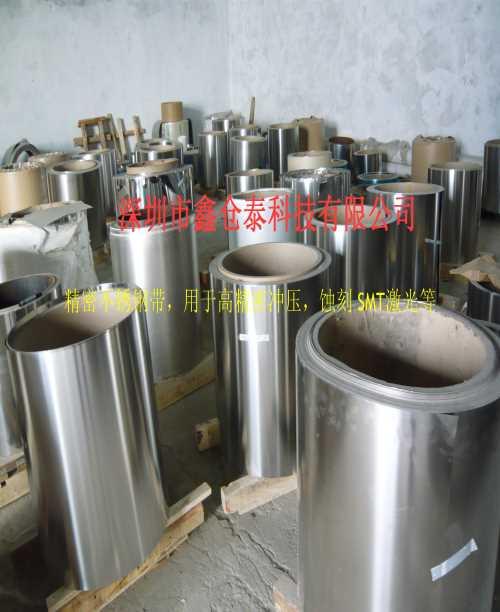 深圳镀镍钢带厂商 南京镀镍钢带价格