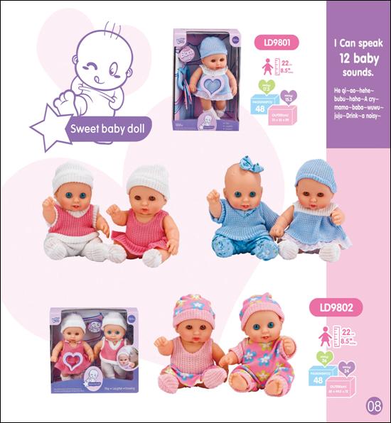 供应可爱搪胶表情可爱娃娃价格