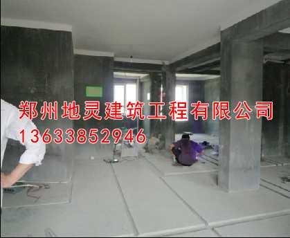 楼顶铺地板砖价格 室内铺地板砖多少钱一平