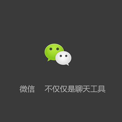 2015微信头像图片大全