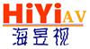 深圳市海伊视讯科技有限公司