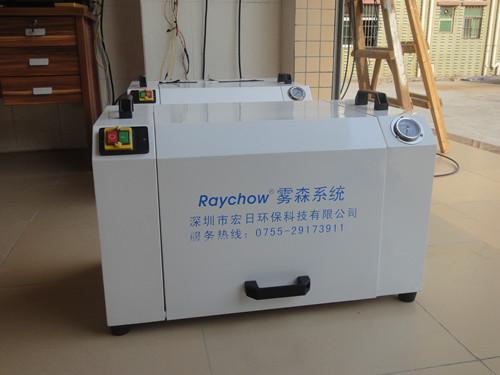 水雾降温厂家-园林喷淋设置装备摆设-深圳宏日环保科技无限公司