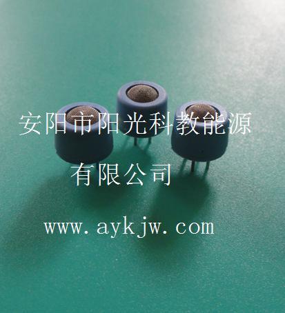mq2烟雾传感器电路图