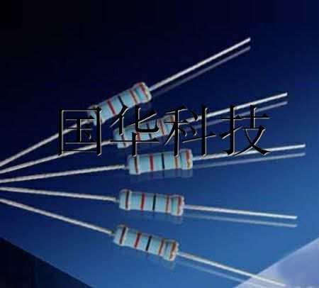 深圳金属膜电阻器供应商/贴片金属膜电阻器价格/深圳市国华科技电子有限公司