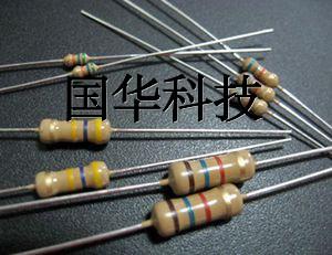 精密金属膜电阻器-贴片金属膜电阻器供应商-深圳市国华科技电子有限公司