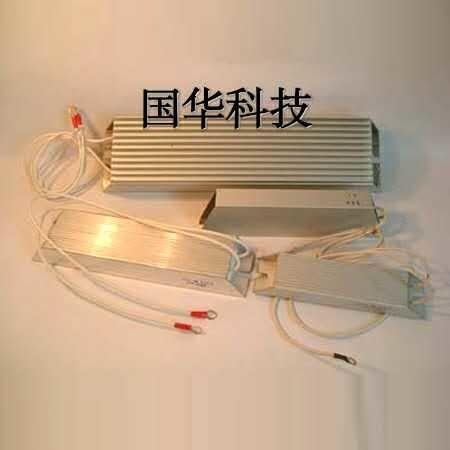 深圳保险丝电阻器价格/?#37327;?#30005;阻器加工/深圳市国华科技电子有限公司