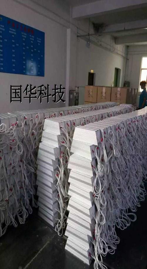 继电器预充电电阻生产商 继电器预充电电阻加工 深圳市国华科技电子有限公司
