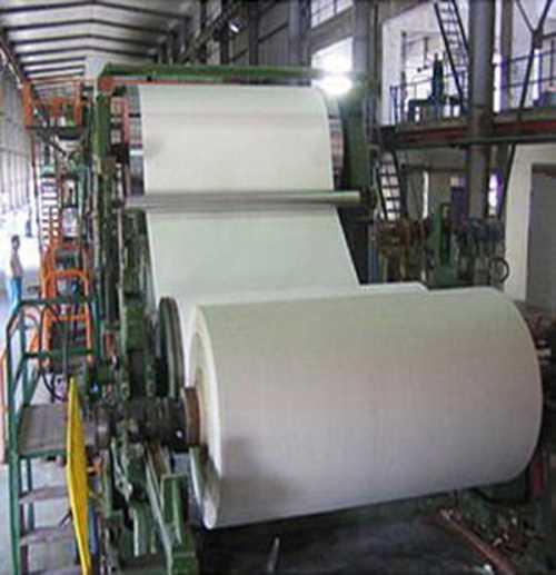 烧纸造纸机设备_双盘磨浆机_沁阳市双强机械厂