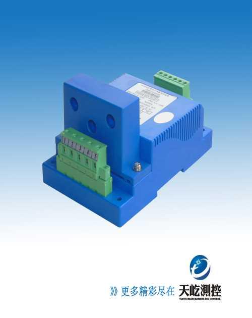 成都功率传感器 绵阳维博414S41交流电流传感器供应 成都天屹测控技术有限公司