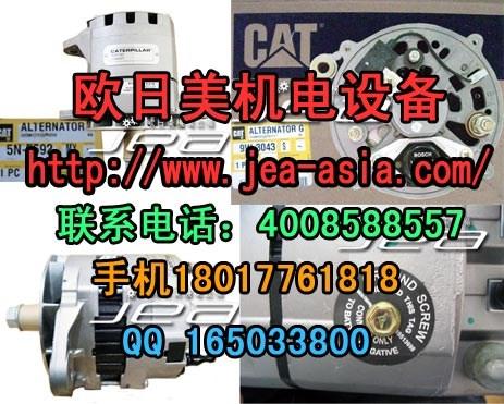 336D卡特发电机采购/374DL卡特/欧日美机电有限公司