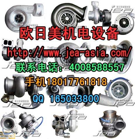 上海CAT涡轮增压器批发_CAT_欧日美机电有限公司