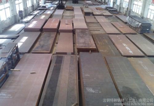 邯郸中厚板公司/临沂卷板市场/济南特舟商贸有限公司