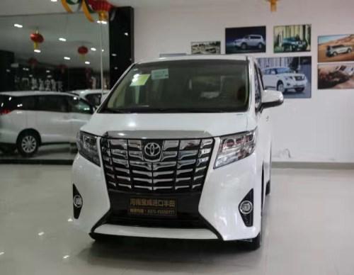 丰田埃尔法3.5排量 河南宝成汽车销售有限公司