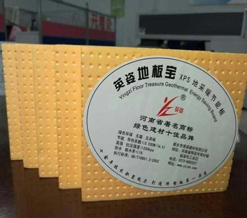 高端地板宝批发_河南建筑项目合作供应