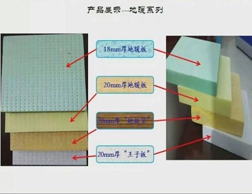 王子板制造_优质保温、隔热材料哪家好