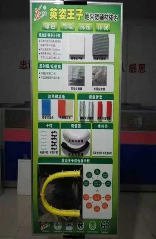 品质保温板商家_保温、隔热材料-新乡市英姿建材有限公司