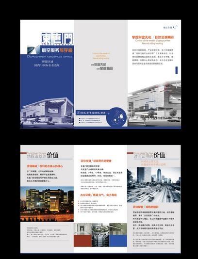 宣传画册-宣传画册设计-陕西众升文化传媒有限公司