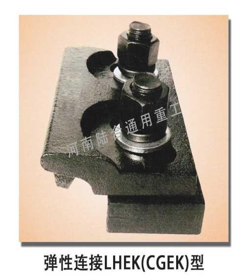 国标SCGEK型压板生产厂家_国标SCGEK型压板加工_CGTG\LHZ弹条压板生产厂家