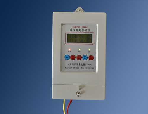 智能路灯控制器/路灯控制器原理/专业路灯控制器生产厂家