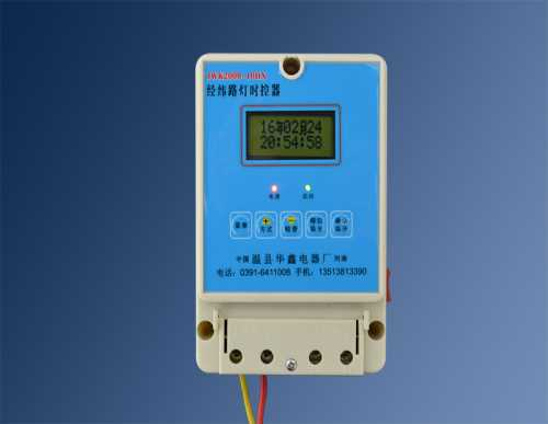 河南经纬度路灯控制器制造商-焦作经纬度路灯控制器-经纬度路灯控制器制造商