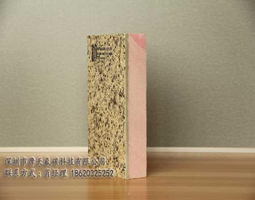 湖南仿石材保温装饰一体板生产 深圳摩天外墙保温一体板联系方式 深圳市摩天氟碳科技有限公司