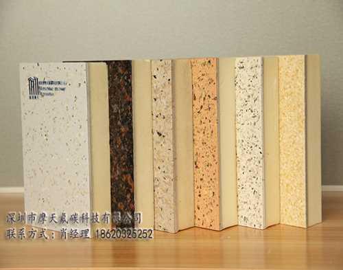 保温一体板价格-提供外墙保温一体板联系方式-深圳市摩天氟碳科技有限公司