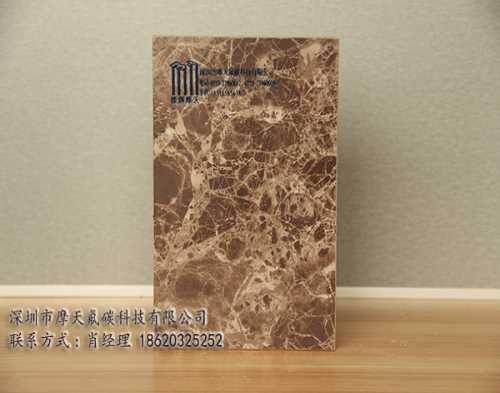 提供保温一体板生产厂家 保温装饰复合板生产厂家 深圳市摩天氟碳科技有限公司