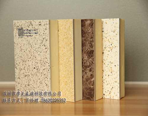 优质外墙保温一体板销售 优质保温装饰复合板价格 深圳市摩天氟碳科技有限公司
