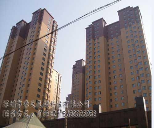 *外墙保温一体板-湖南仿石材保温装饰一体板生产-深圳市摩天氟碳科技有限公司