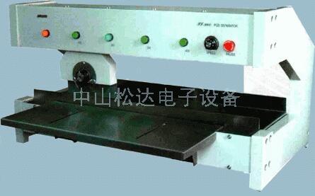 V槽分板機設備 鍘刀式分板機 中山市松達電子設備有限公司