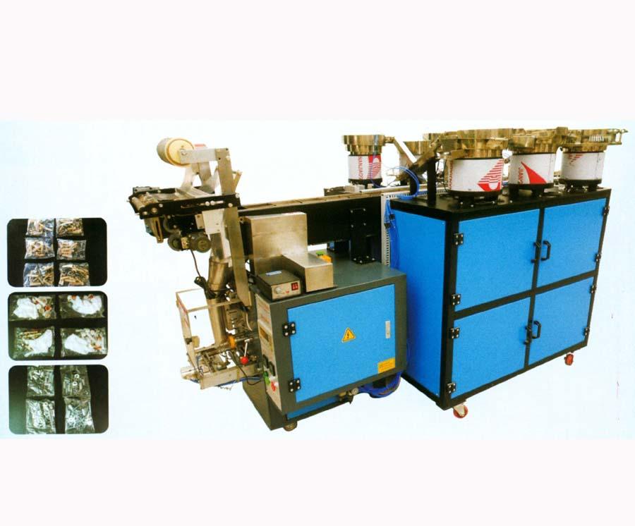 中山物料包裝機廠家/中山自動包裝機價格/中山市松達電子設備有限公司