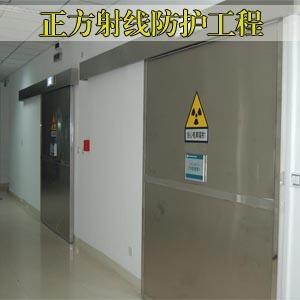 防辐射铅门设计 防辐射铅门 医用放射科防辐射铅门安装
