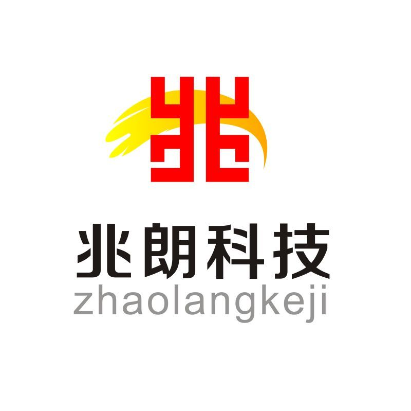 珠海兆朗科技发展有限公司