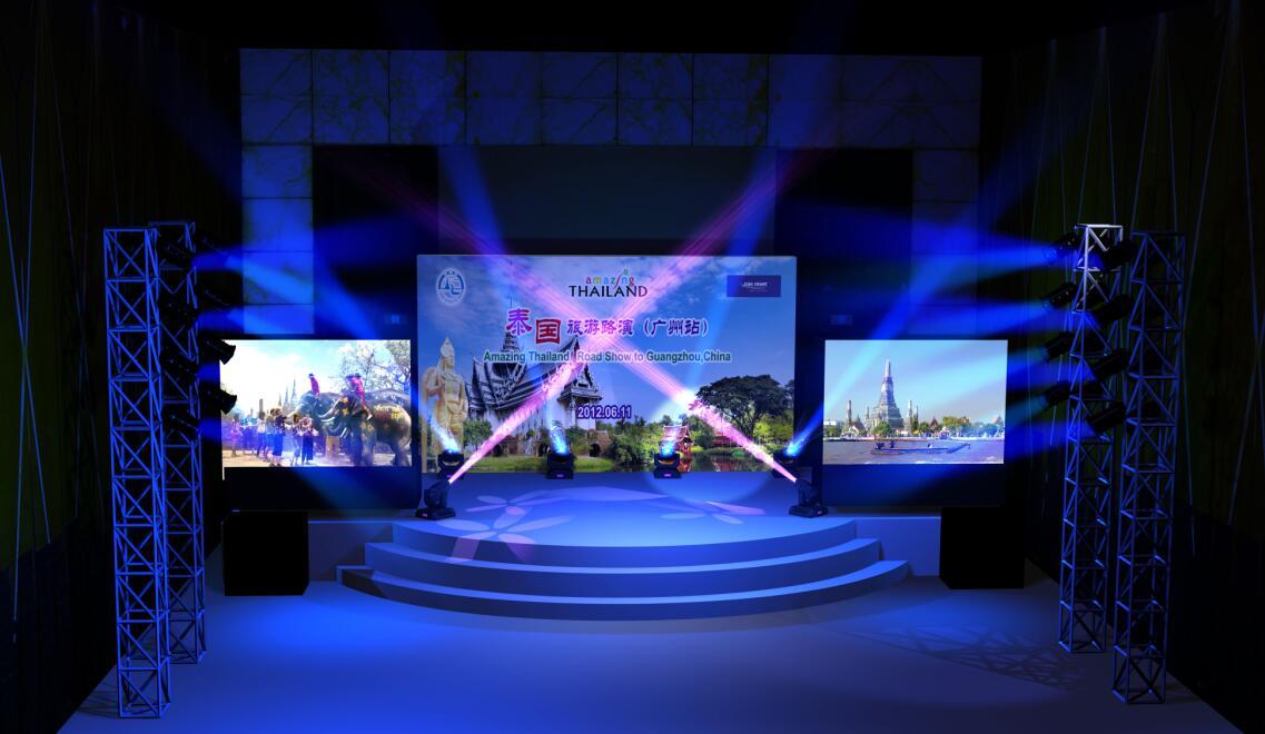 珠海会议策划推荐 珠海专业设计文化墙 珠海天舜文化传播有限公司