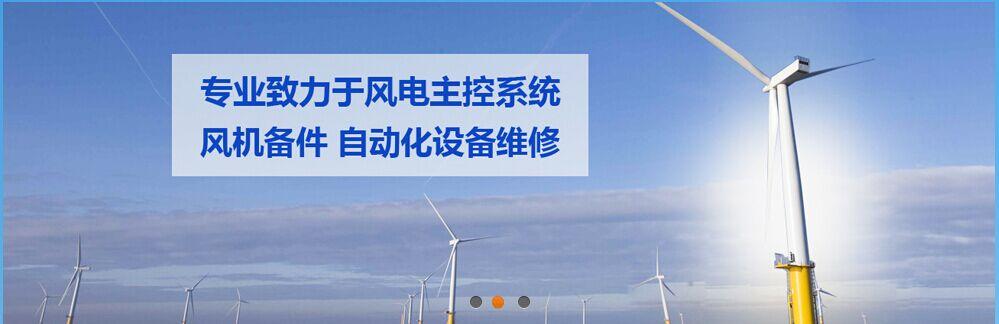 天津路斯特伺服驱动器维修公司/北京变流器维修公司/天津L B控制器维修公司
