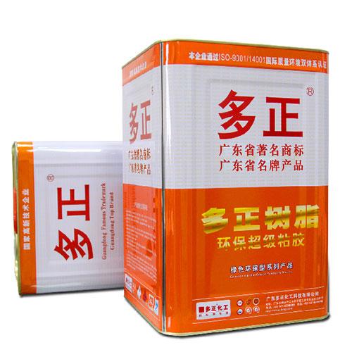 广东篮球胶水生产商/胶水价格/胶水3