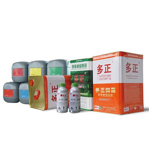 广东包装盒胶水批发/广东内衣胶水价格/广东多正化工科技有限公司