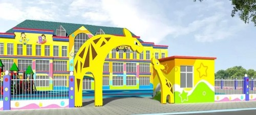 幼儿园外墙彩绘,幼儿园大门口彩绘,幼儿园墙面布置,幼儿园喷绘,幼儿园