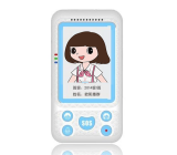 智能平安卡 司法矫正 深圳市中科南方科技发展有限公司