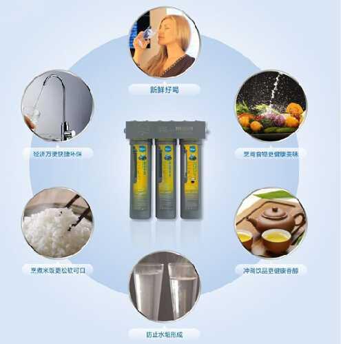 净水器价格-进口净水器-广州家庭净水器加盟