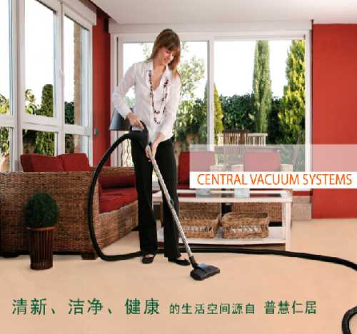广东酒店中央吸尘安装价格/中央吸尘技术/中央吸尘