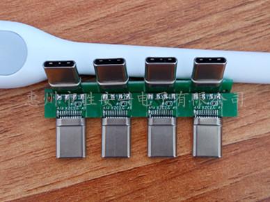 通用usb3.1typec接口批发厂家